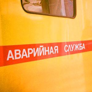 Аварийные службы Демидова