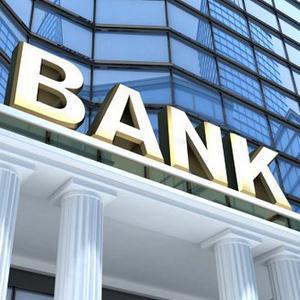 Банки Демидова