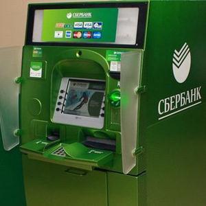 Банкоматы Демидова