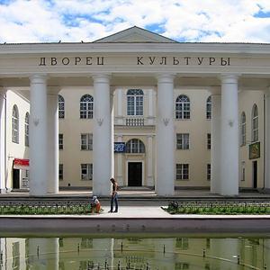 Дворцы и дома культуры Демидова