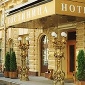 Гостиницы Демидова