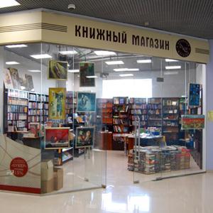 Книжные магазины Демидова