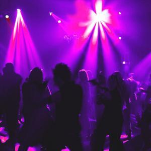 Ночные клубы Демидова