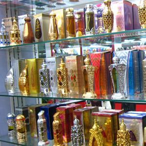 Парфюмерные магазины Демидова