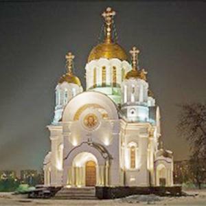 Религиозные учреждения Демидова