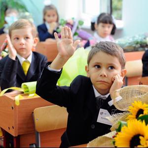 Школы Демидова