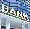 Банки в Демидове