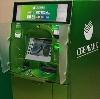 Банкоматы в Демидове
