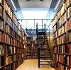 Библиотеки в Демидове