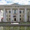 Дворцы и дома культуры в Демидове