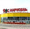 Гипермаркеты в Демидове