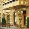 Гостиницы в Демидове
