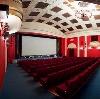 Кинотеатры в Демидове