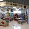 Книжные магазины в Демидове