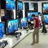 Магазины электроники в Демидове