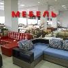 Магазины мебели в Демидове