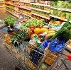 Магазины продуктов в Демидове