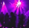 Ночные клубы в Демидове