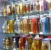 Парфюмерные магазины в Демидове