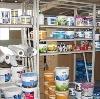 Строительные магазины в Демидове