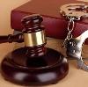 Суды в Демидове