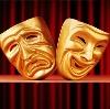 Театры в Демидове