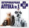 Ветеринарные аптеки в Демидове