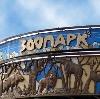 Зоопарки в Демидове