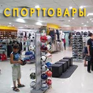 Спортивные магазины Демидова