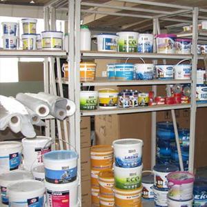 Строительные магазины Демидова