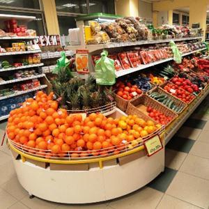 Супермаркеты Демидова