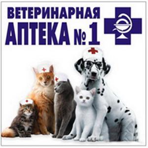Ветеринарные аптеки Демидова